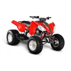 Квадроцикл Armada ATV 200L